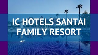 C HOTELS SANTA  FAM LY RESORT 5 Белек обзор ЂЂЂ ИК ХОТЕЛС САНТАИ ФЭМИЛИ РЕЗОРТ 5 Белек видео обзор