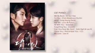 ... tracklist: will be back - im sun hae for you chen,baekhyun,xiumin wind jung seung hwan say yes loco