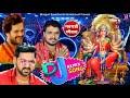 2019 Nonstop Navratri Dj Remix Song Khesari Lal Yadav Pawan mp3 song Thumb
