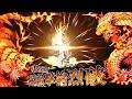 【シンフォギアXD】【限定解除】立花 響 我流.超級撃槍烈破 【ガングニール】【エクスドライブ】【技集】