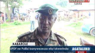 UPDF ne Poliisi banywezezza eby'okwerinda thumbnail