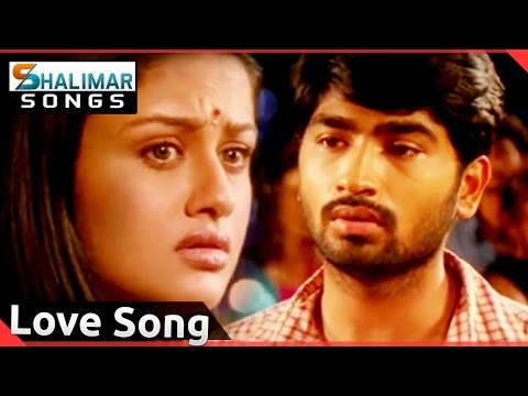 Love Song Of The Day 123  Telugu Movies Love  Songs II Shalimar Songs