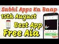 Best Independence Day App Free Aia 2018  #AppyBuilder