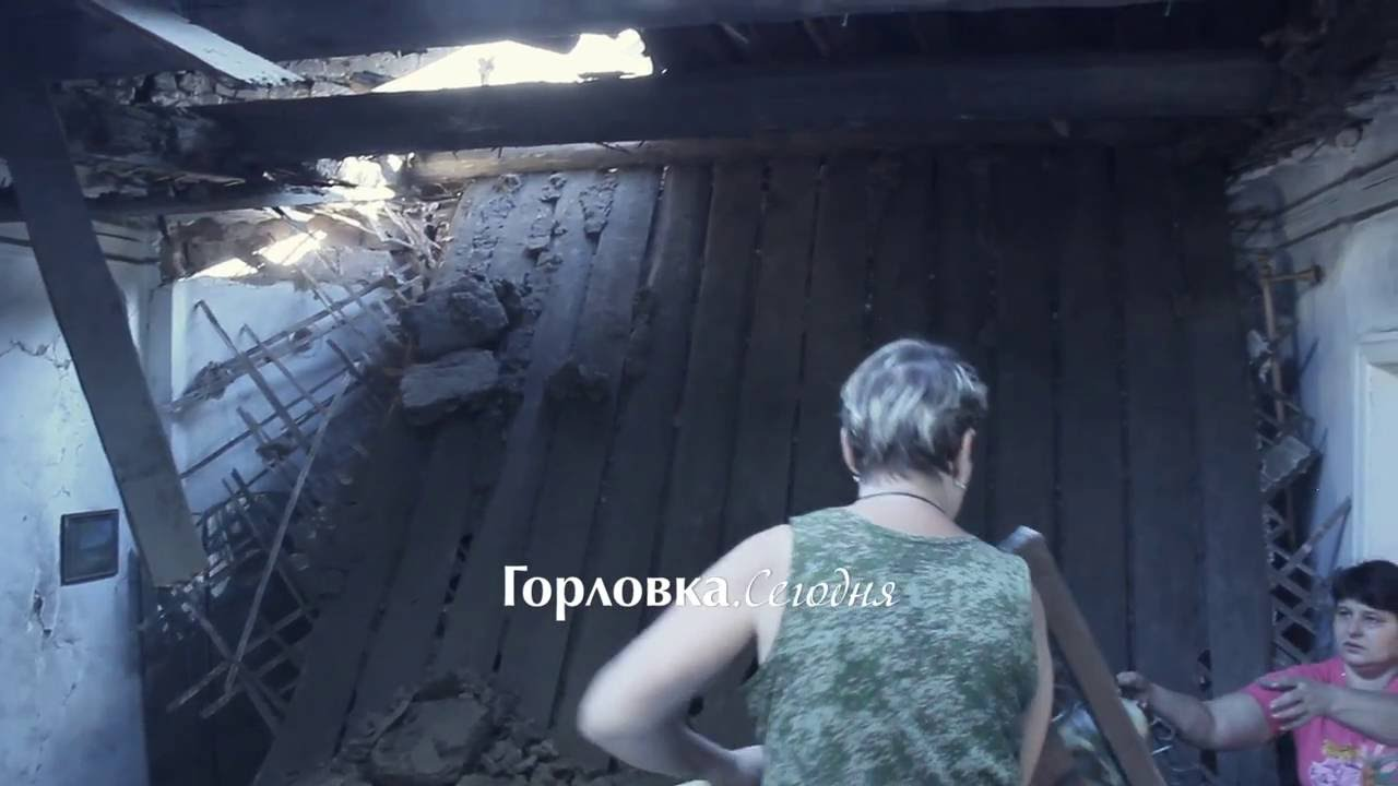 Последствия обстрела Горловки со стороны ВСУ в ночь на 29 августа 2016 года. Ул. Фадеева