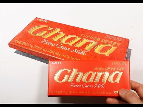 가나초콜릿 밀크 그리기 Ghana Milk Chocolate Drawing | 영스킬스