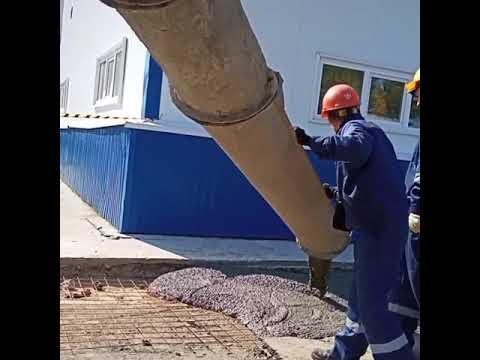 Заливал бетон бетона рез