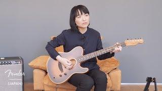 UNBOX the FUTURE Vol.2   Hisako Tabuchi MP3