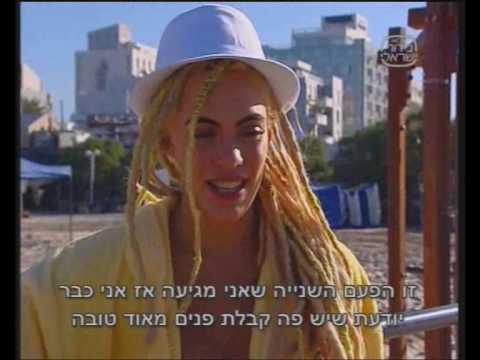 Emilia Attias En Israel - Guy Pines