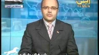 رئيس الجمهورية يتلقى اتصالا من الأمير خالد بن سلطان والأمير محمد بن نايف