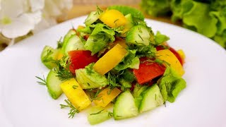 САЛАТ из свежих овощей - ЛЕГКИЙ и ПОЛЕЗНЫЙ !!! Правильное питание !!! / SALAD of fresh vegetables