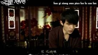 [Việt sub] Đài hoa cúc - Châu Kiệt Luân