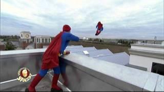 Superman | Verstehen Sie Spaß?