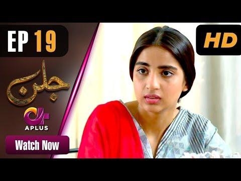 Drama | Jallan - Episode 19 | Aplus ᴴᴰ Dramas | Saboor Ali, Imran Aslam, Waseem Abbas