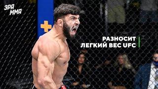Арман Царукян - Станет Чемпионом UFC?