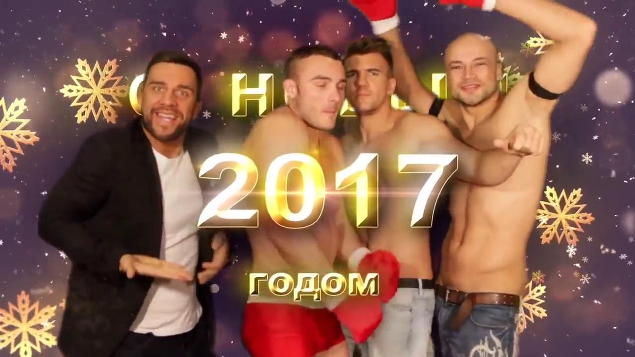 Гулянки на новый год картинки