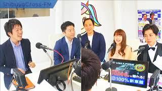 MC 藤巻勇気 https://twitter.com/yuuki__0726 MC 徳田雄太 https://www...
