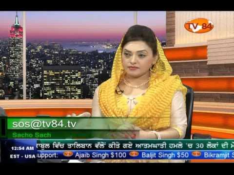 SOS 4/20/2016 Part.3 Dr. Amarjit Singh :...