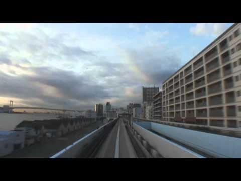 Yurikamome to Toyosu Shinbashi [Hybrid - I Know] mp3