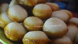 കണ്ണൂരിന്റെ സ്വന്തം കണ്ണൂരപ്പം /Kannur Appam/Pancharayappam/Panchara Neyyappam/Recipe No: 69