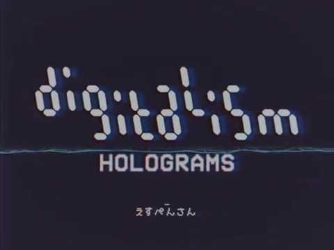 DIGITALISM — HOLOGRAMS (OFFICIAL VIDEO)