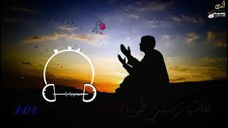 كلما ناديت يا هو قال يا عبدي انا الله -عمر صرصر -