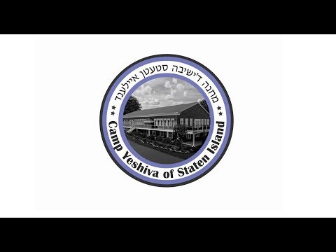 Camp Yeshiva of Staten Island Building Campaign
