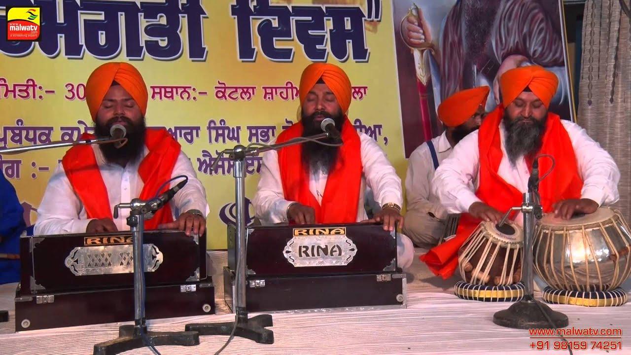 KOTLA SHAHIA (Batala) | HARI SINGH NALWA | SURAMGATI DIVAS - 2015, 30th April | HD | Part 2nd.