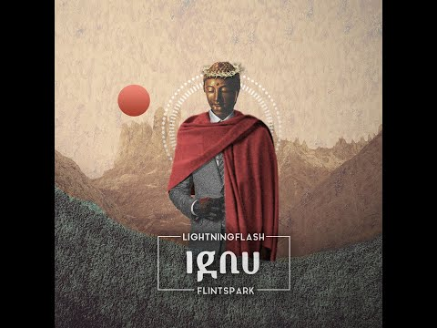 Ignu - Lightningflash Flintspark (2017) (New Full Album)