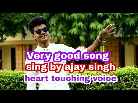 tu nazm nazm sa meri ..Heart touching song sung by ajay singh, एक बार जरूर सुने