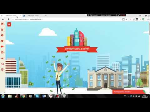 Millionaire Invest перспективный проект для заработка денег120 % за 24 часа