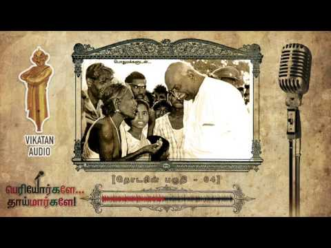 Top Reasons To Remember K. Kamaraj | Periyorkale Thaimarkale Ep64