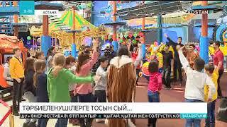 Астанада 30-ға жуық бала ойын-сауық орталықтарына тегін кіріп, түрлі аттракциондарға отырды