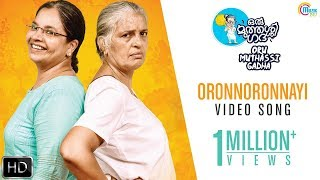 Download Hindi Video Songs - Oru Muthassi Gadha | Oronnoronnayi Song Video | Rahul Jayachandran, Shaan Rahman | Official