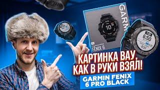 Garmin FENIX 6 Sapphire Pro Black Черный с черным ремешком! Короткий Обзор FULL HD!
