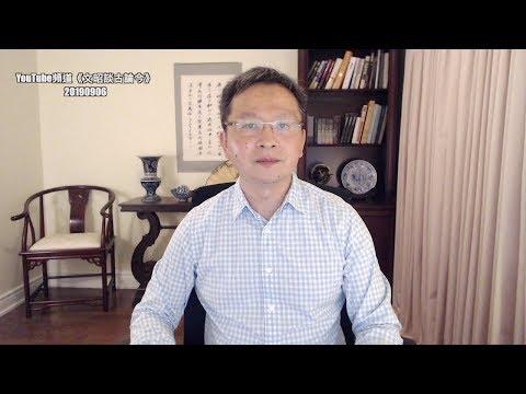 文昭:一神秘人物复出使香港形势急变?斗争的艺术与零和大国