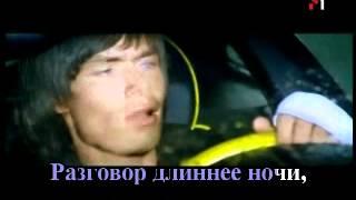Пьеха Стас На ладони линия (karaoke)