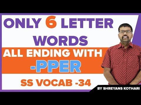 English Vocabulary | Only 6 Letter Words | All Ending With - PPER | By Shreyans Kothari