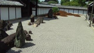 Zen Garden at Tofukuji Temple, Kyoto city