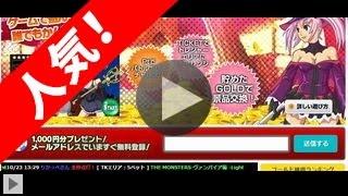 DICE【ディーチェ】-の購入・通販・口コミ・効果・評判・特典