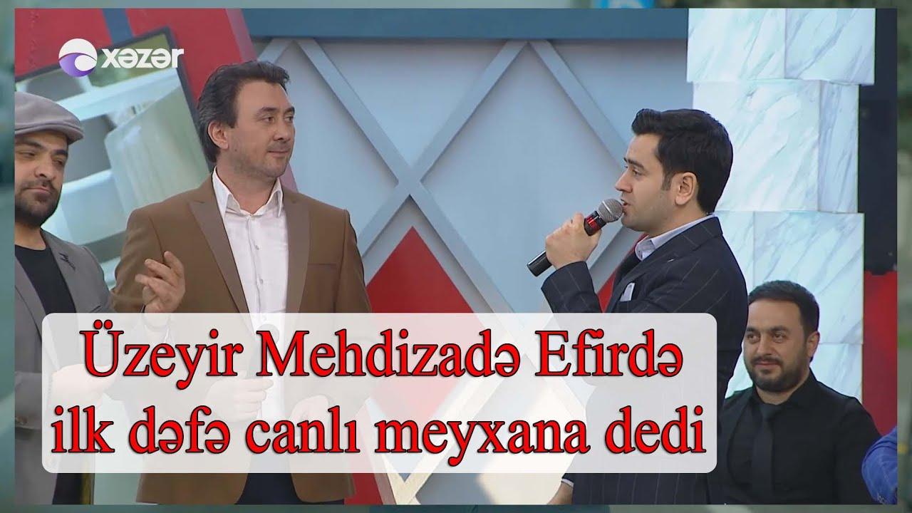 Uzeyir Mehdizade Aqsin Fateh Ferda Amin ( Efirde Canli Meyxana )