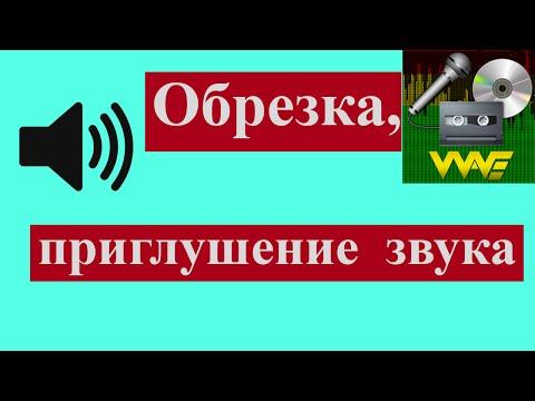 Скачать бесплатные аудио и видео редакторы для Windows