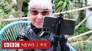 70歲網紅「Instagram奶奶」的精彩人生- BBC News 中文