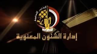 برنامج ذاكرة الأمة الحلقة الثانية من شهر فبراير 2017