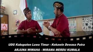 Video Kekawin Arjuna Wiwaha - Wirama Merdu Komala download MP3, 3GP, MP4, WEBM, AVI, FLV Agustus 2018