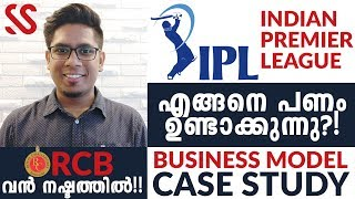 How do IPL Teams Make Money? Are They Really Profitable? RCB Making Losses | Malayalam Case Study