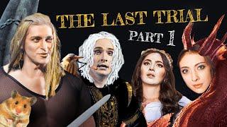 Последнее Испытание на Английском | Стрим-концерт THE LAST TRIAL | Part 1