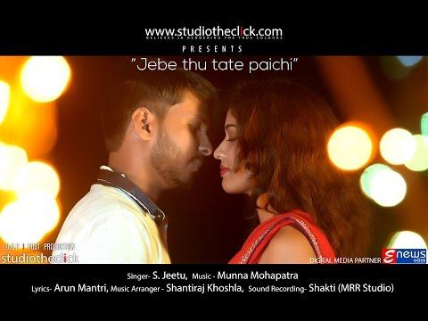 JEBE THU TATE PAICHI ll Ft. Sjeetu, Neha Naik