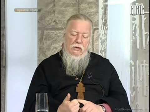 православное христианство знакомства