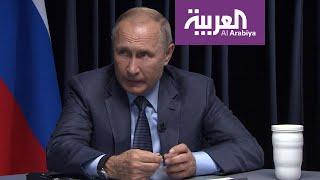 مقابلة الرئيس الروسي فلاديمير بوتين مع أول وسيلة إعلامية عربية