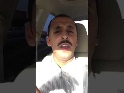 فيديو ابو مطلق/ وفاة كنق النظيم والرد على من شتمه